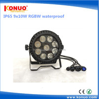 Buy waterproof led par light 9X10w outdoor in China on Alibaba.com