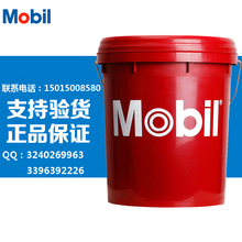 Mobil UNIRE N2 DTEFM series hydraulic oil food Lubricant Grease Oil hyperthermia
