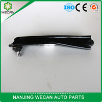 Buy Chinese auto spare parts track control arm lower control arm ...