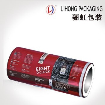 Custom Printed Aluminum Foil Plastic Roll Film Packaging for Coffee