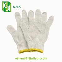 600g nature white A grade cotton knitted work gloves for industrial