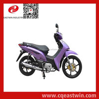 2015 chinese Free Logo 50cc motorcycle for cheap sale