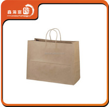 custom made printed arrival garment shoping paper bag design