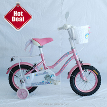 Import 18 20 inch rocker Bicycle Buy Sell Malaysia Child Kids Bike Freestyle Bmx Bikes For Sale From China Factory