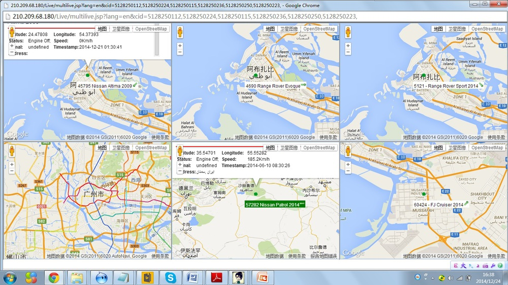Real Time GPS Tracking Software Platform Online Management Platform