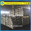 CARBON BLACK N326 For Plastic Rubber
