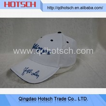China wholesale visor baseball cap with bottle opener
