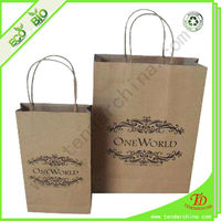 For Cosmetic Gift Packing Small Kraft Paper Shopping Bag