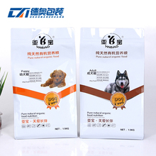 High quality animal feed plastic bags/dog food bag/pet food packaging bags flat block bottom pouch zipper bag