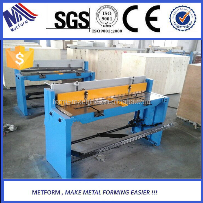 Sheet metal shearing <strong>machine</strong> steel plate cutter manual cutting <strong>machine</strong> price