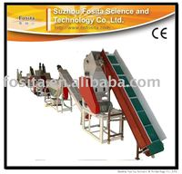 PE, PP Film Plastic Recycling Line