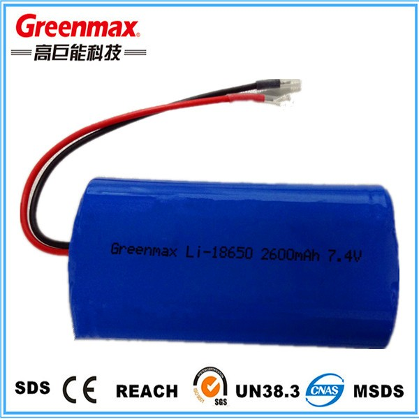 3.7v 18650 li-ion Rechargeable Battery--Greenmax 2600mAh