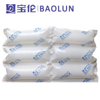 China supplier high quality insulated ice pack for insulin