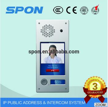 NAS-8533V IP/ TCP/SIP/Intercom Terminal System,Touch LCD Screen, Video Door Phone