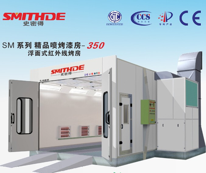 Yantai Smithde Mini Paint Booth SM-350Luxury Car Baking Booth