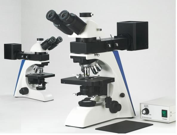 industrial inspection metallurgical lcd microscope price