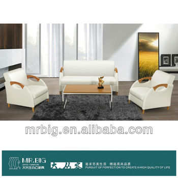 2014 new office furniture sofa set MR753