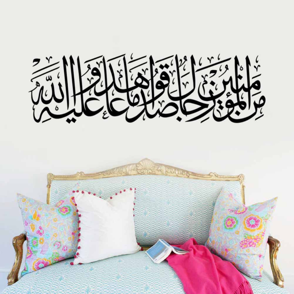 wholesale wall paper islamic online buy best wall paper islamic new strong islamic strong strong wall strong