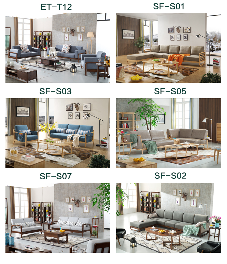 Modern wood sofa furniture pictures fabric modern sofa set living room furniture