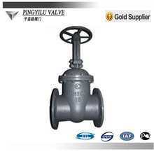 big size gate valve for water supply and gas oil china supplier 2015 new product alibaba