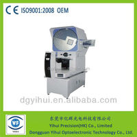 Low Cost Horizontal Profile Projector CPJ