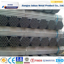 100mm diameter stainless steel pipe/schedule 80 steel pipe price/plastic coated steel pipe