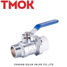 High quality PP-R Male Threaded Ball Valve