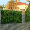 One pc 25x25cm home new decoration green plastic garden boxwood fence panels