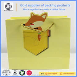 Cheapest top quality yellow paper bag for gift or child