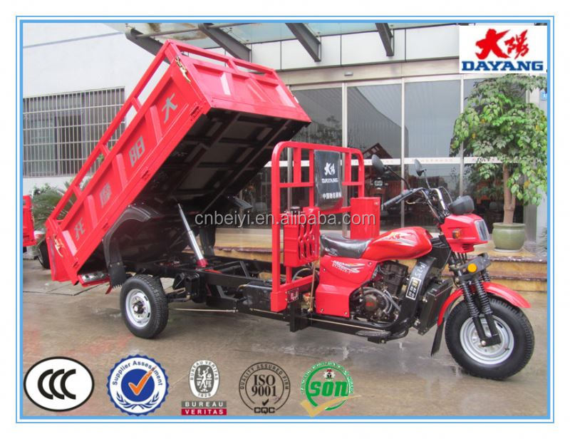 china chongqing best selling excellent carrying capacity 150-300 cc dumper tricycle car