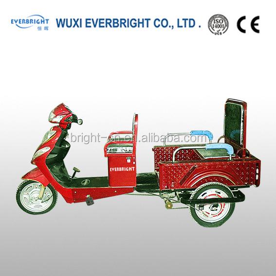 pedal assisted tricycle,pedal asisted rickshaw,electric pedal tricycle cargo made in china with cheap price