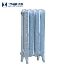 heating radiators cast iron,home heating radiators,room heating radiators hot water