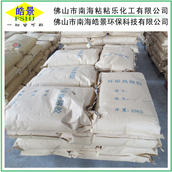 Cold resistant perfect hot melt adhesive of book binding glue