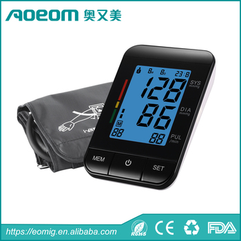 2017 New Medical Digital Blood Pressure Monitor Cuff with Backlight LCD Display,Upper Arm Automatic BP Monitor Sphygmomanometer
