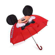carton animal shape cheapest children umbrella for promotion kid umbrella with ear