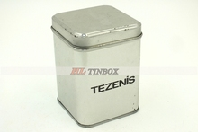 Multifunctional square tin can with high quality