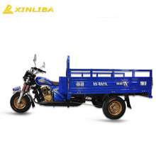 200cc passenger auto rickshaw three wheel motorcycle price