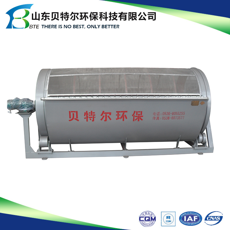 Drum Filter Separator used in Aquaculture/ Fish Farm, small solids and liquid separation