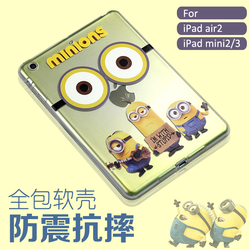 High quality printing wholesale tpu case for ipad air 2 case for ipad mini 2 3 cover