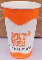 Soybean milk paper cup,Hot drink paper cup
