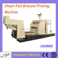 High Speed Single Color Used Gravure Printing Machine