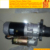 WA430-6,WA380-5 Wheel Loader Starter Motor Electrical Parts SAA6D114 Engine Starting Motor 600-863-5711,600-863-5710
