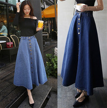 2016 Wholesale Latest Dress Design Girls Women High Waist Denim Maxi Long Skirts