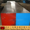 /product-gs/1-2767china-supplier-mould-steel-price-per-ton-60446642420.html