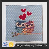 Owl Cushion Seat Cushion Cotton Fabric