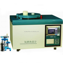 GDY-1A+ Low Price Automatic Oxygen Bomb Calorimeter for Coal