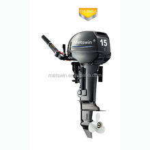 boat electric engine 2 stroke 15hp outboard motor 246CC