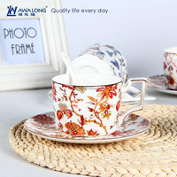Red Pattern Pretty Design Unique Bone China Coffee Cup Set Tea Cup And Saucer Set Hot Sale