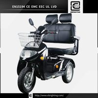 electric tricycle for handicapped motocycle three wheel