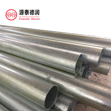 schedule 20 galvanized pipe steel density